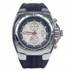 Super Speed V0048 Fashionable Men's Quartz Analog Wrist Watch - Black + Silver + White (1 x LR626)