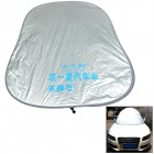 Sun Shade Water Resistant Dust-Proof Anti-Scratching Car Cover - Silver (Size XL)