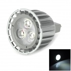 GU5.3 6W 210lm 6500K White Light Spotlight - Grey