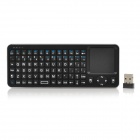 2,4 GHz Wireless Mini Touchpad Keyboard Air Mouse - Black + Silver Grey
