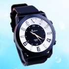 Stylish Silicone Band Steel Alloy Dial Quartz Analog Men's Wrist Watch - Black + White (1 x SR626SW)
