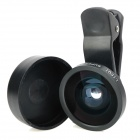 LQ-002 Universal 0.4X Super Wide Angle Lens for Mobile Phones - Black