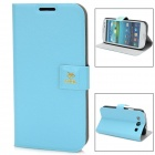 Protective PU Leather Flip-Open Case for Samsung i9300 - Blue