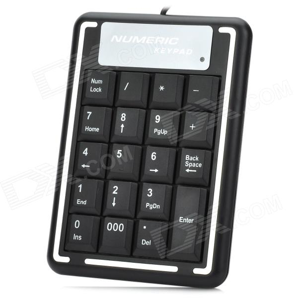 KJ-017 Ultra-thin USB External Wired 19-Key Numeric Keyboard for Laptops / Tablets - Black + Silver