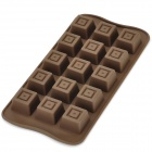 3403 Creative Square-shaped 15-Cup Chocolate Baking Mold - Coffee
