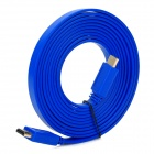 HD-022 Universal HDMI V1.4 Male to Male High Definition Connecting Flat Cable - Blue (300cm)