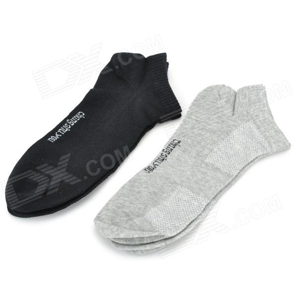 Men's Pure Cotton Socks - Black + Grey (2 Pairs)