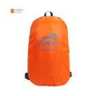 Outdoor Mountaineering Waterproof Rain Cover for Backpack - Orange (40L)