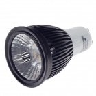 Ziyu ZY-645 GU10 5W 500lm 3000K Warm White Light COB LED Glühbirne - Black + White (85 ~ 265V)