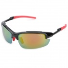 CARSHIRO 9367 Outdoor Cycling Polarized UV400 Protection Sunglasses - Black + Red