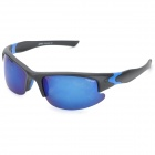 CARSHIRO PZ2534 Outdoor Cycling Polarized UV400 Protection Sunglasses - Black + Blue