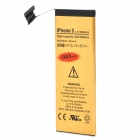 1430mAh High Capacity Battery for Iphone 5 - Golden