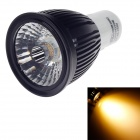 Ziyu ZY-644 GU5.3 MR16 5W 500lm 3000K COB LED Warm White Light Bulb - Black + White (85 ~ 265V)