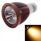 ZIYU ZY-646 GU5.3 MR16 5W 500lm 3000K COB LED Warm White Light Lamp Bulb -Brown + White (85~265V)