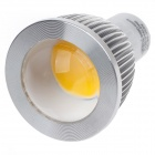 ZIYU ZY-642 GU10 5W 500lm 3000K COB LED Warm White Light Lamp Bulb - Silver + White (85~265V)