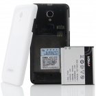 "FAEA HY508 MSM8625Q Quad-Core Android 4.1.2 WCDMA Bar Phone w/ 4.5"", NFC, FM and GPS - Black + White"