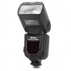 MEIKE MK-950II-C GN58 TTL Slave Remote Flash Speedlite for Canon