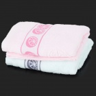 9216 Durable Cozy Pure Cotton Towel - Pink + Blue (2 PCS)
