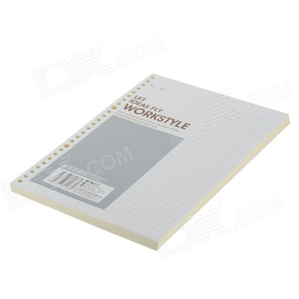 M&G APY9E457 26 Holes Loose Leaf Replacement Paper - White + Gray (100 sheet)