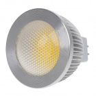 ZIYU ZY-624 GX5.3 MR16 3W 300lm 3000K COB LED Warm White Light Lamp Bulb - Silver + White (85~265V)