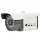 "ZEA-AFS013 1/4"" CMOS 800 Lines Waterproof Surveillance Security Camera w/ 36-IR LED - White + Grey"