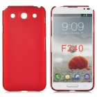 Protective Matte Plastic Back Case for LG Optimus G Pro/F240K - Dark Red