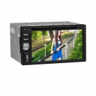"Joyous J-2616MX 6.2"" Touch Screen 2 DIN Car DVD Player w/ Analog TV, GPS, FM/AM Radio, USB / SD"