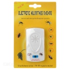 2.5W Electronic Ultrasonic Mouse and Mosquito Repeller - White
