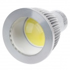ZIYU ZY-643 GU10 5W 500lm 6500K COB LED White Light Lamp Bulb - Silver + White (85~265V)