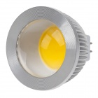 ZIYU ZY-625 GX5.3 MR16 3W 300lm 3000K COB LED Warm White Light Bulb - Silver + White (85~265V)