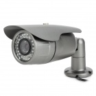 WANLEI WL-91L Low Lux 1MP CMOS IR Night Vision  HD IP Smart Surveilance Camera - Gray