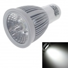 ZIYU ZY-654 GU5.3 MR16 5W 500lm 6500K COB LED White Light Lamp Bulb - Silver + White (85~265V)