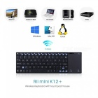 Rii RT-MWK12 Rechargeable 2.4GHz Wireless 80-Key Keyboard - Black + Silver