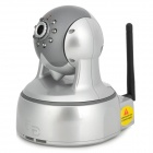 BangDao BD-IP540 Wi-Fi Network Surveillance IP Camera w/ 8-IR Night Vision LED - Silver