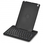 Keyblood KBD-75 Bluetooth v3.0 59-Key Keyboard w/ Rotational Case for Ipad MINI - Black + Silver