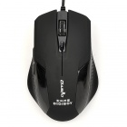 G7 USB 2.0 Wired 2400 / 1800 / 1200 / 600dpi Optical Gaming Mouse - Black