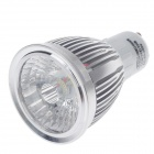ZIYU ZY-650 GU10 5W 500lm 6500K COB LED White Light Lamp Bulb - Silver + White (85~265V)