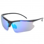 OQsport Q3 Super Light Outdoor Sports Cycling UV400 Protection Polarized Lens Sunglasses - Black