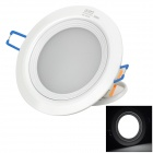 Cnlight CN-0000TDP02008C-001 8W 480lm 6500K LED White Ceiling Light - White