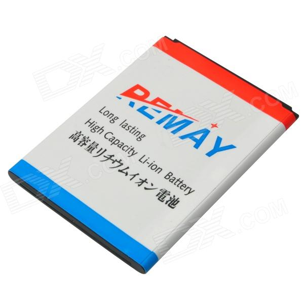 p replacement mah battery for samsung galaxy s mini i white