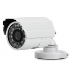 "ICAMI CA-3070K-I 1/3"" CCD 600 Lines Waterproof Surveillance Security Camera w/ 24-IR LED - White"