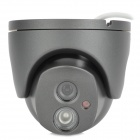 "ICAMI CA-5118K-I 1/3"" CMOS 600 Lines Waterproof Surveillance Security Camera w/ 1-IR LED - Black"