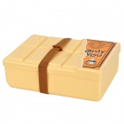 Square Shaped Chocolate Design Fresh Food Storage Case Lunch Box - Yellow