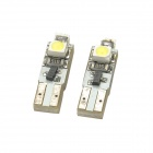 0.18W 10lm 6500K 3-3528 SMD LED White Light Car Odometer Lamp Bulbs - Silver + Yellow (2 PCS)