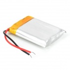 502030 240mAh Rechargeable Polymer Li-ion Battery - Silver