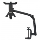 "iPega PG-IP125 Multi-direction Stand Holder Bracket for Ipad / 7~10"" Tablet PC - Black"