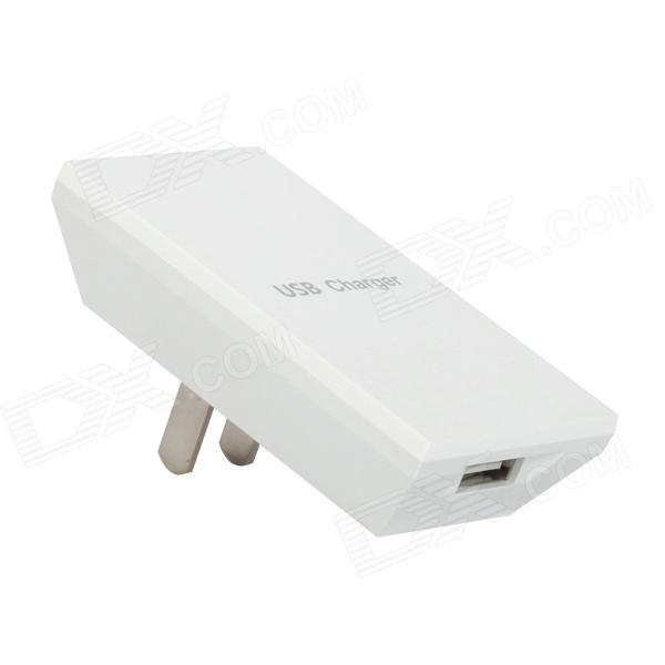 YC-CDA3 USB AC Power Charger Adapter for Iphone / Ipad / Ipod + More - White (US Plug / AC 100~240V) 3 port usb ac uk plug power adapter for mobile phone tablet pc white 100 240v