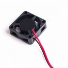 BEF0312MS 30mm x 30mm Brushless Cooling Fan for ESC Motor - Black (DC5V / 0.16A)