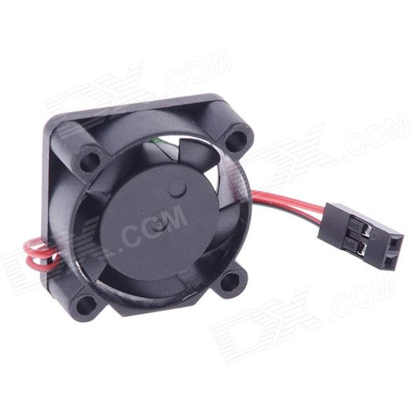 25mm x 25mm Brushless Cooling Fan for ESC Motor - Black btx l i946f motherboard s2000i s3041i a6800c instead of 945 915