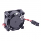 25mm x 25mm Brushless Cooling Fan for ESC Motor - Black